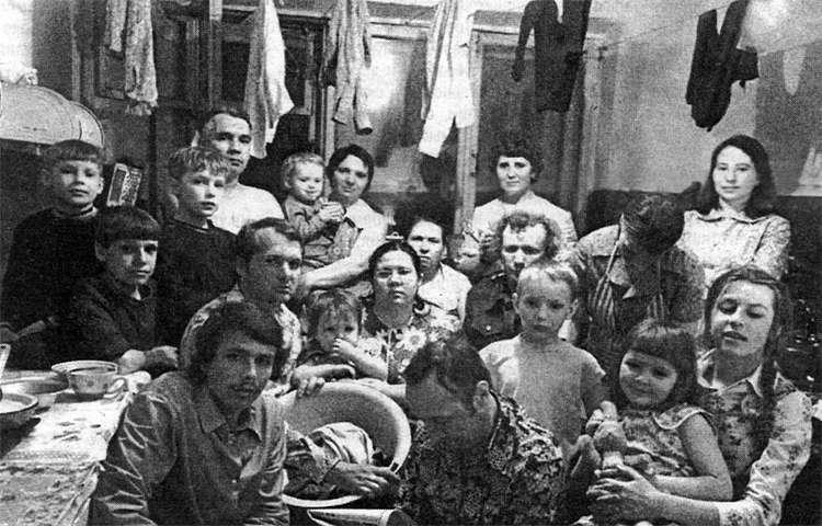 Советская коммуналка