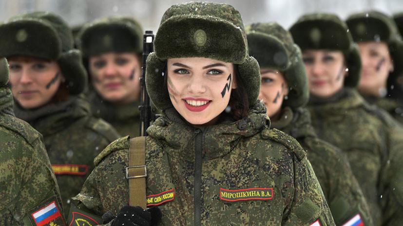 Женщины в армии РФ