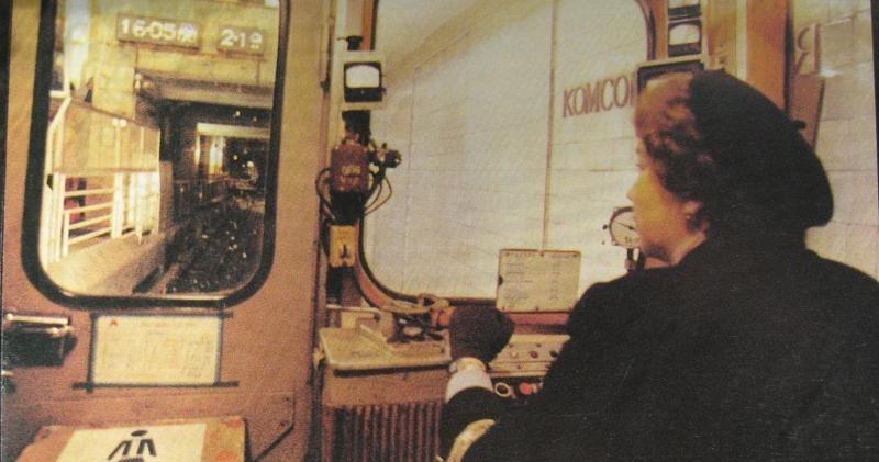 Машинистка метро СССР