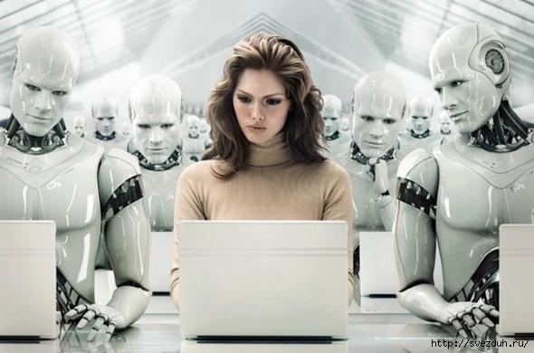 Человек и роботы